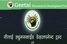 Geetai trust